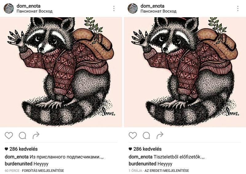 Mostantól fordít az Instagram is
