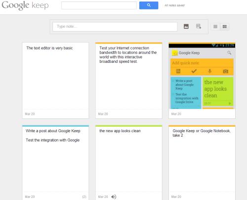 google-keep-site