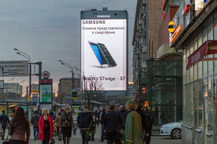 samsung-galaxy-s7-edge-reklam-moszkva